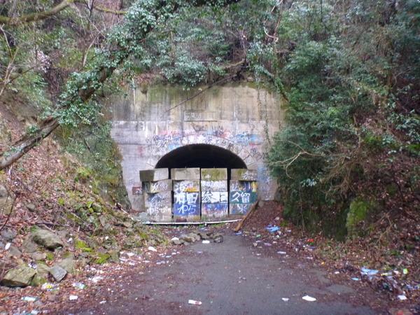 旧犬鳴トンネル (1)