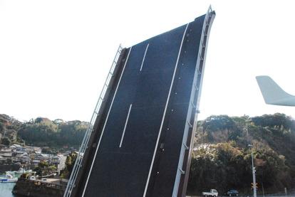 手結可動橋 (6)