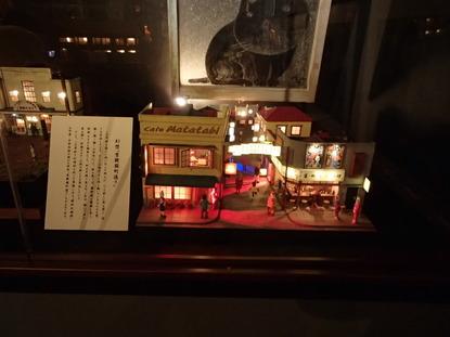 昭和幻燈館 (50)