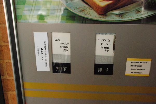 24丸昇 (6)