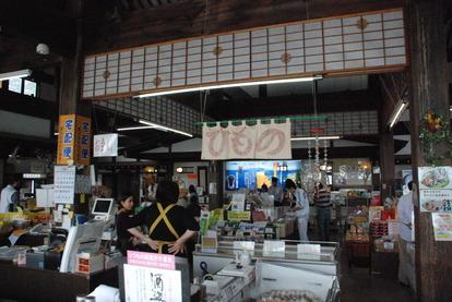 伊豆オレンジセンター (3)