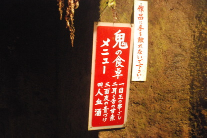 ハニベ巌窟院 (37)