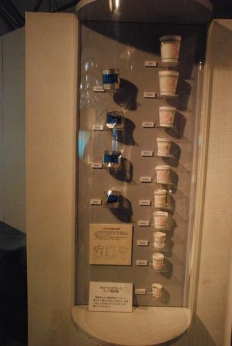 東海大海洋生物博物館 (11)