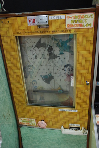 笠岡シーサイドモール (6)