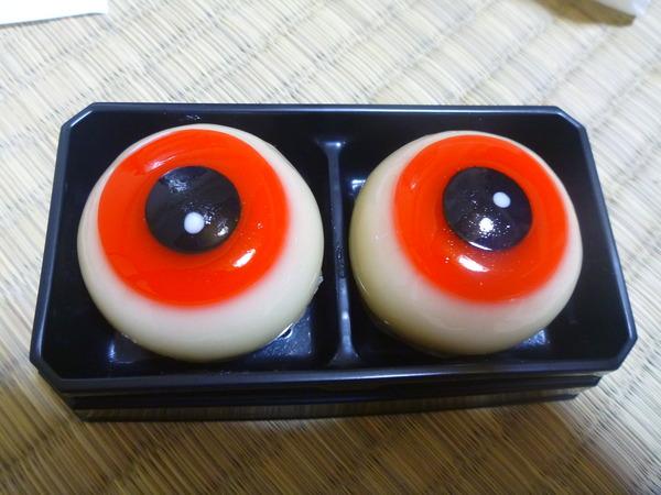妖怪食品研究所 (13)
