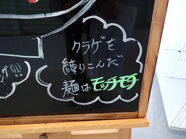 加茂水族館 (47)