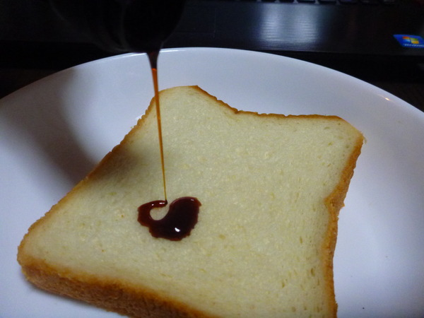 パンにかける醤油 (4)