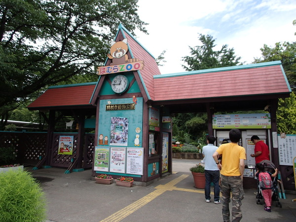 羽村動物園 (130)