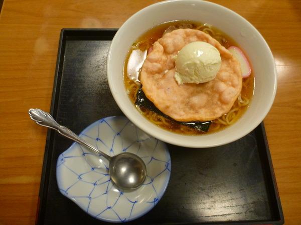 三角庵 (3)