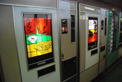 ピットイン77太田店 (13)