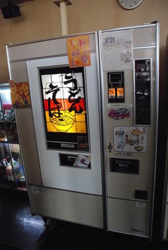 ビックチェイス神川店 (3)