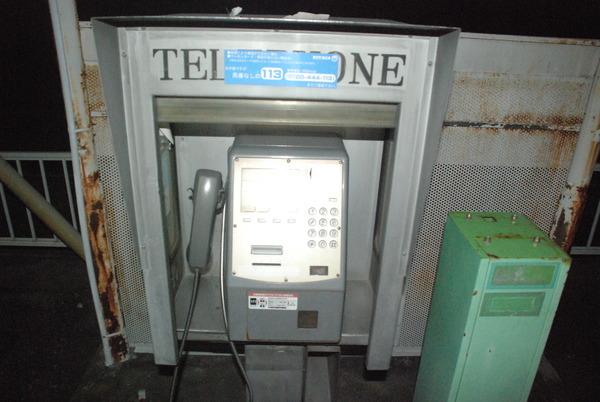 ドライブスルー公衆電話 (6)