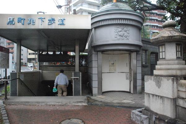 ハイテクトイレ (1)