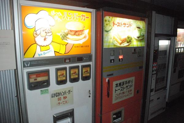 中古タイヤ相模原店 (3)