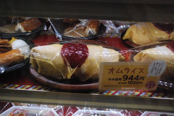 メイプリーズ (2)