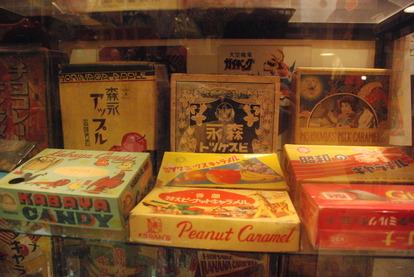 駄菓子屋の夢博物館 (20)