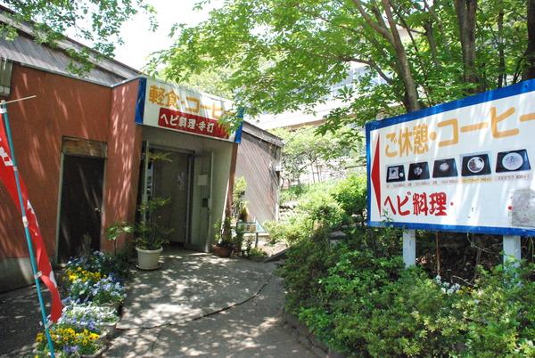 ジャパンスネークセンター (1)
