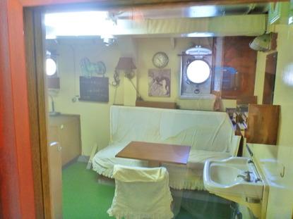 船の科学館 (12)