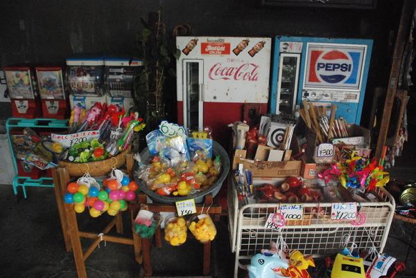 駄菓子屋の夢博物館 (1)