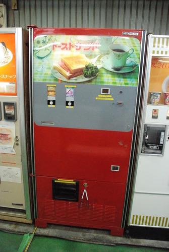 オレンジハット沖ノ郷店 (5)