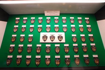 警察博物館 (18)