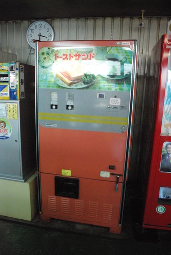 オレンジハット新町店 (4)