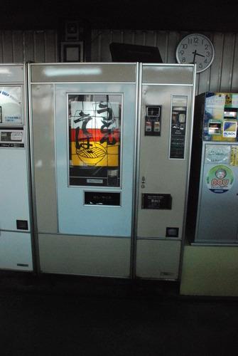 オレンジハット新町店 (6)