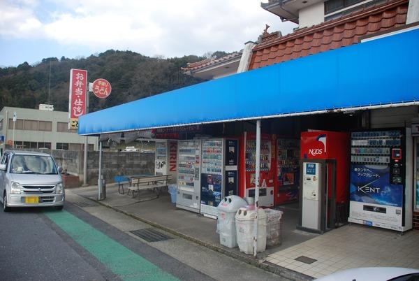 後藤商店 (1)