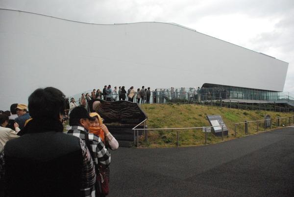 加茂水族館 (1)