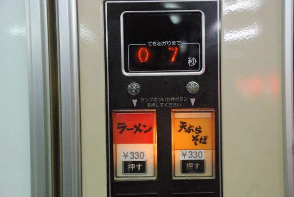 オレンジハット沖ノ郷店 (18)