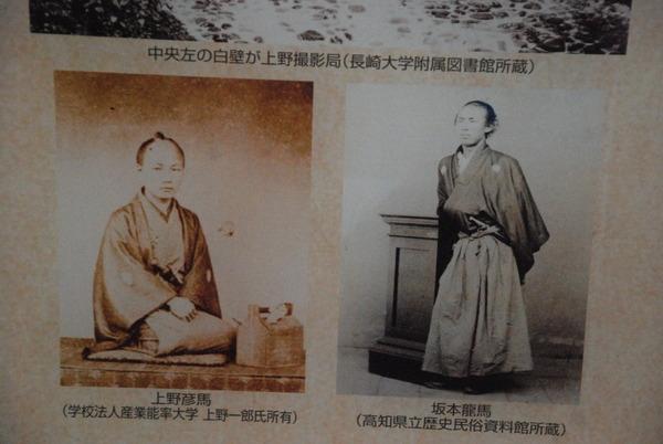 上野撮影局跡 (6)