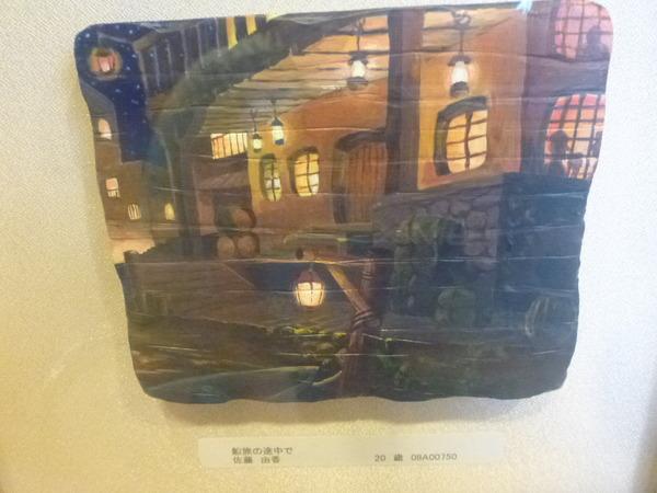 かまぼこ博物館 (11)