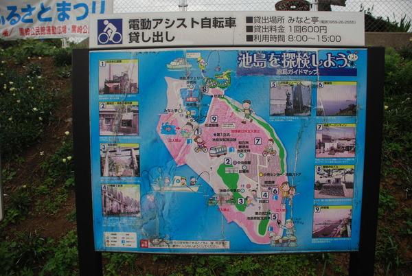 池島炭坑 (2)