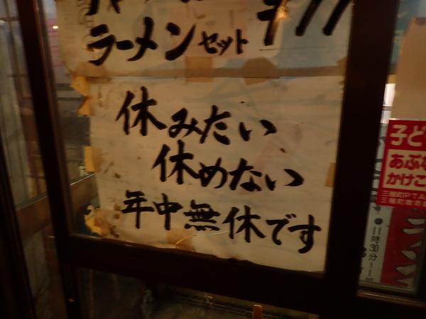 串けん (7)