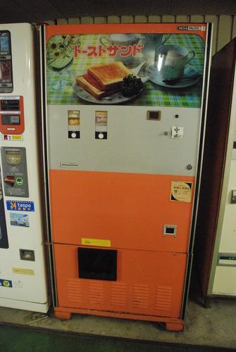 オレンジ353 (6)