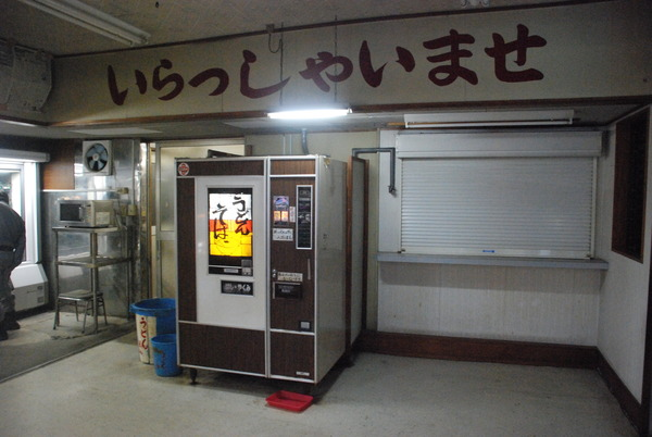 ドライブイン日本海 (1)