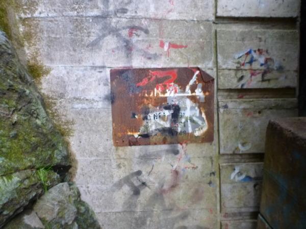 旧犬鳴トンネル (4)
