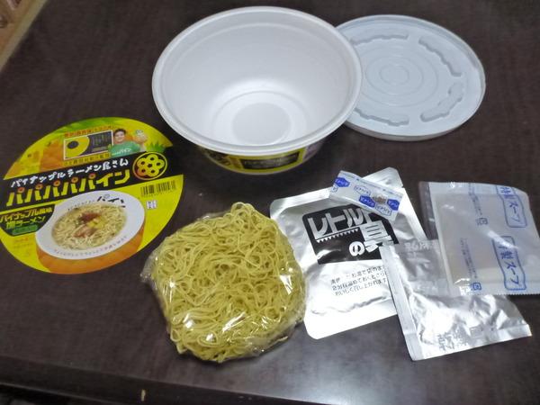 パパパパパイン(カップ麺) (6)