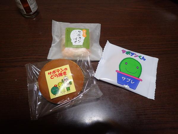 美濃屋本店 (4)