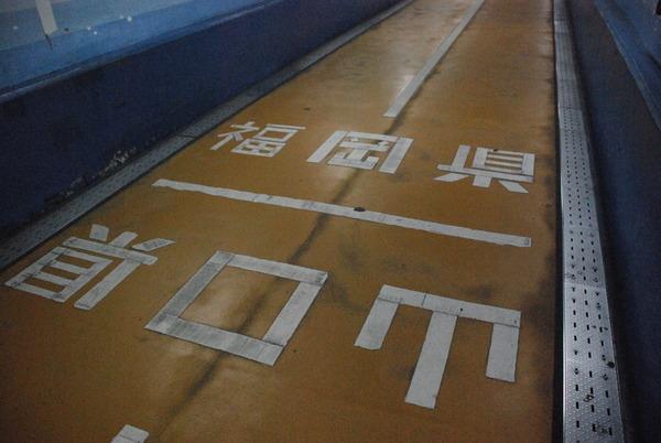 関門トンネル人道 (8)