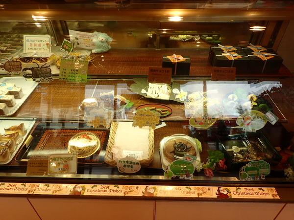小松屋本店 (1)