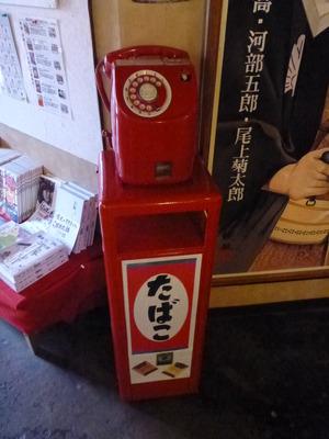昭和レトロ博物館 (12)