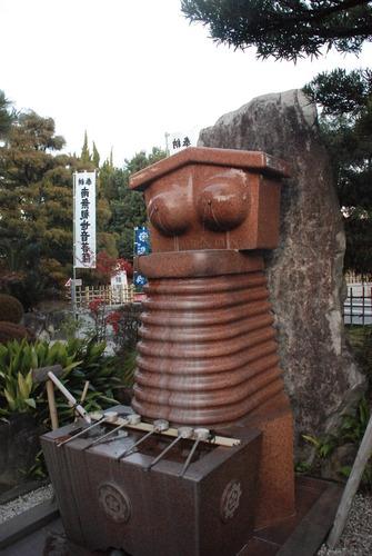 おっぱい寺 (2)