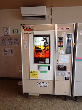 自販機食堂 (5)