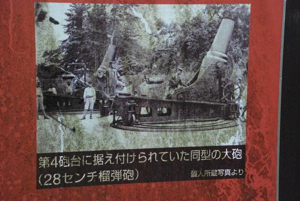 火の山公園 (11)