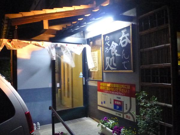 えびすこ本場所 (1)