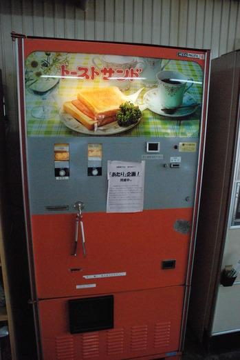 オレンジハット大田薮塚店 (10)