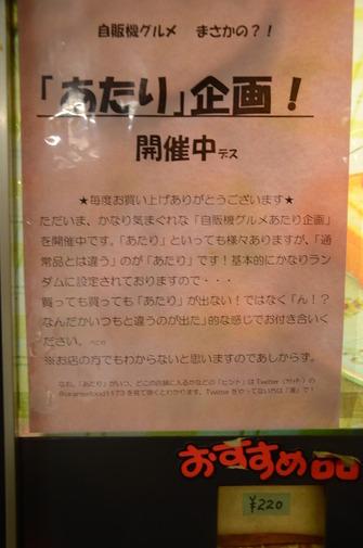 ゲームコルソ高崎店 (7)