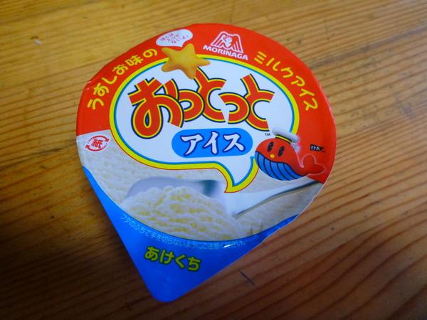 おっとっとアイス (1)