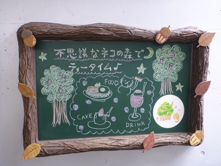 てまりのおうち (4)